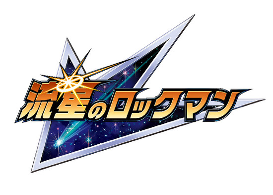 【ロゴ】流星ロックメイン