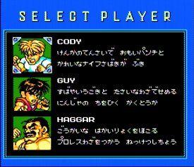 【マイティファイナルファイト】プレイヤー選択画面(後日実機撮り)