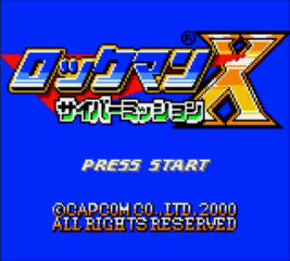 3DS_RX_Cyber01
