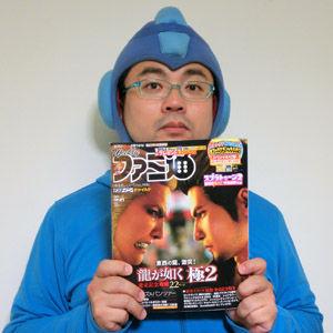 【小】CIMG7455