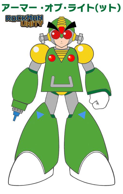 【完成小】ライトットアーマー2