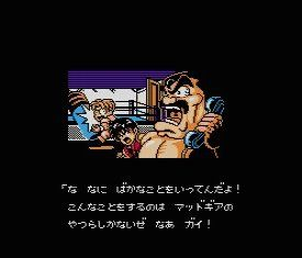 3DS_Mighty_Final_Fight_02