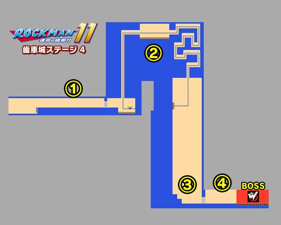 【解説ポイント付きFIX】ワイリーステージ4