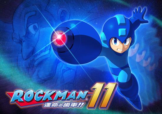 ロックマン11_ティザーイラスト