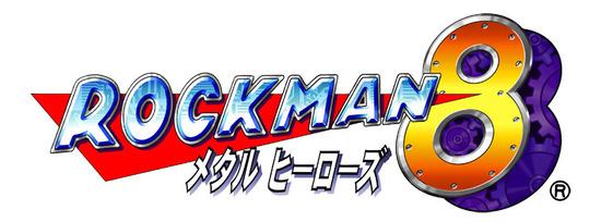 Rockman8_logo