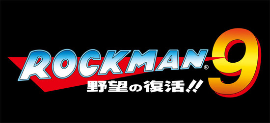 Rockman9_logo