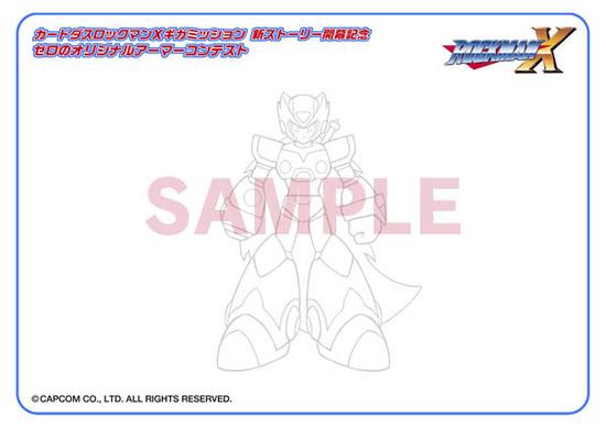 【SAMPLE】rxgm_armor_c_a4_150dpi