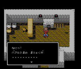 3DS_RAII_03