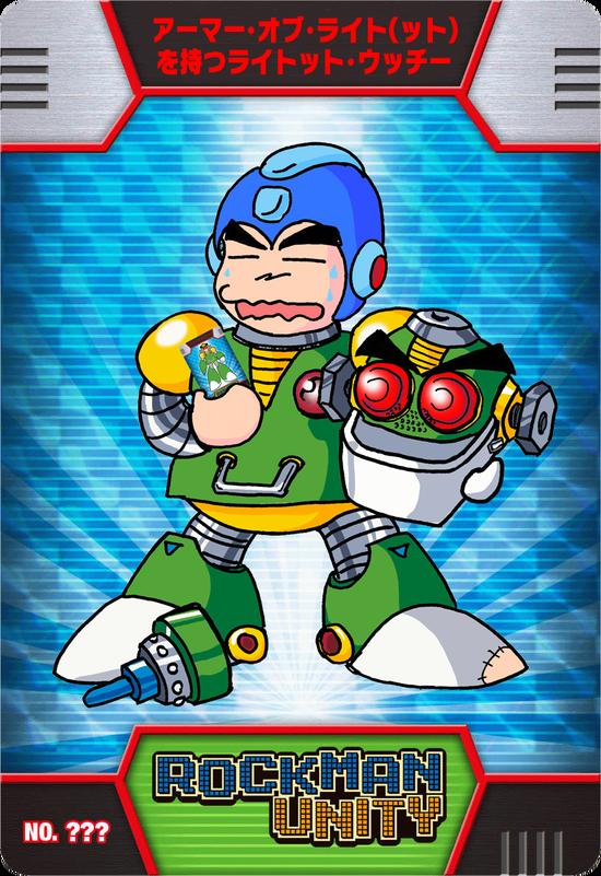 【RMU使用例2】r_unity_card_01