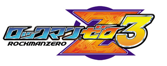 VC_R-ZERO3_logo_W1200
