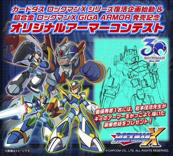 rxmm_armor_c_t1b_02
