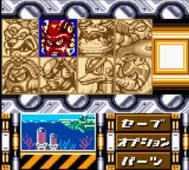 3DS_RX2_SE_02