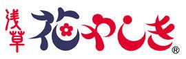 logo_浅草花やしき_白背景用