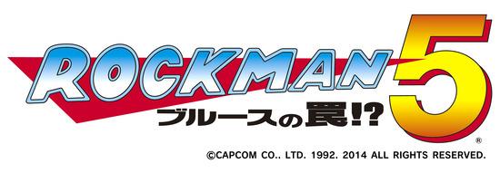 rockman5_logo_WiiU2014