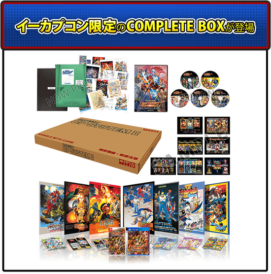 completebox_coming[1]