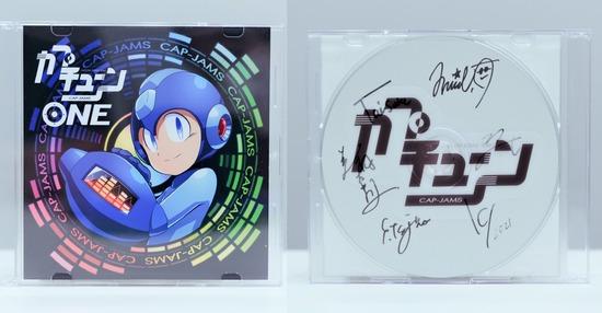 サイン入りお手製CD