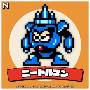 017 ニードルマン