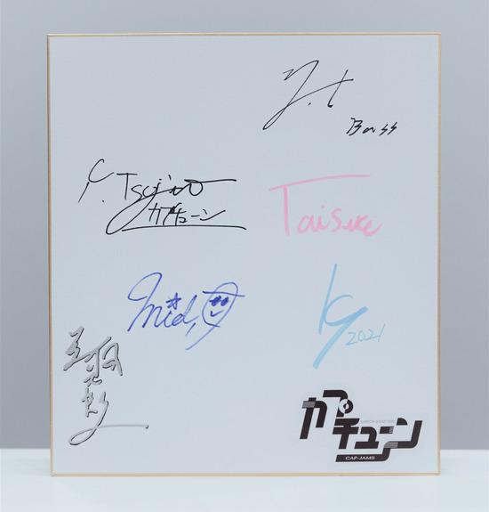 【リサイズ】サイン入り色紙