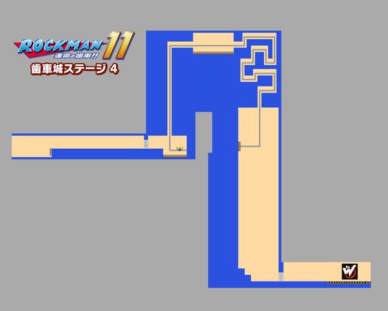 【全体MAPFIX】ワイリーステージ4