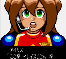 3DS_RX2_SE_04