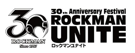 ロックマンユナイトロゴ