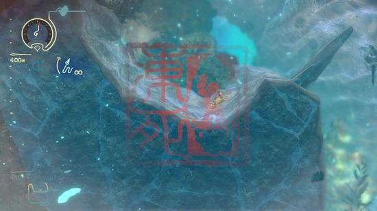 臨時潜水01
