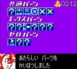 3DS_RX2_SE_17