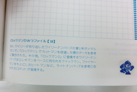 CIMG5603
