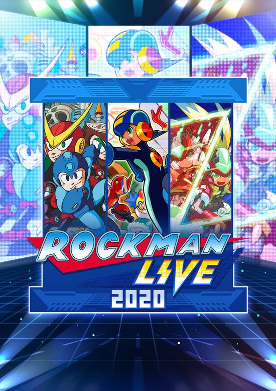【小】rockmanlive_RGB_fix_統合