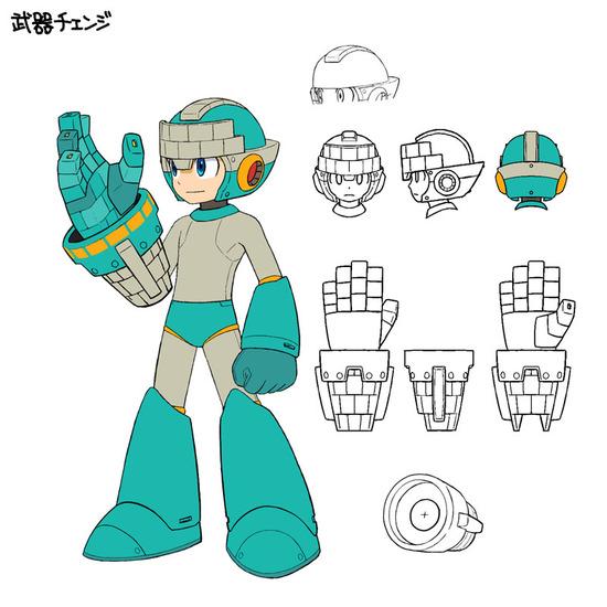 03_武器チェンジ