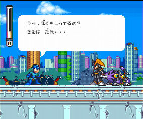 WiiU_RockMan7_14