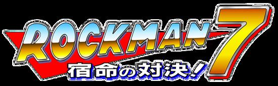 【修正】Rockman7_logo