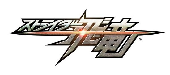 STRIDER HIRYU_logo_J_fix_R