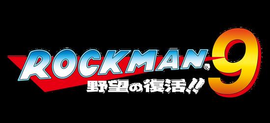 影付きRockman9_logo