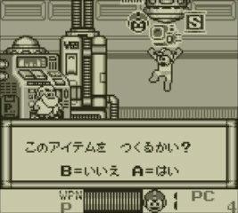 3DS_RW4_19