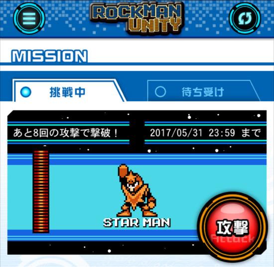 【5月ミッション】IMG_2605