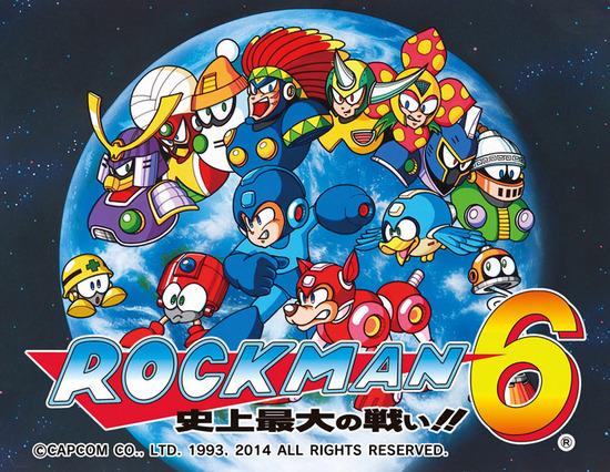 【WiiU】ロックマン6_統合