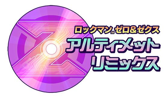 【小】DLCロゴ_FIX_国内