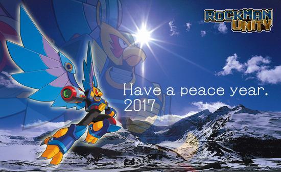 36_2017年賀_1