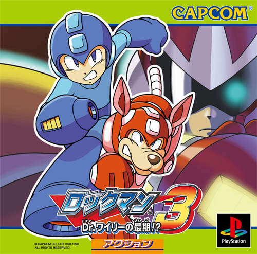 PS-ロックマン3-表1
