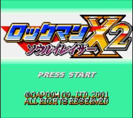 3DS_RX2_SE_01