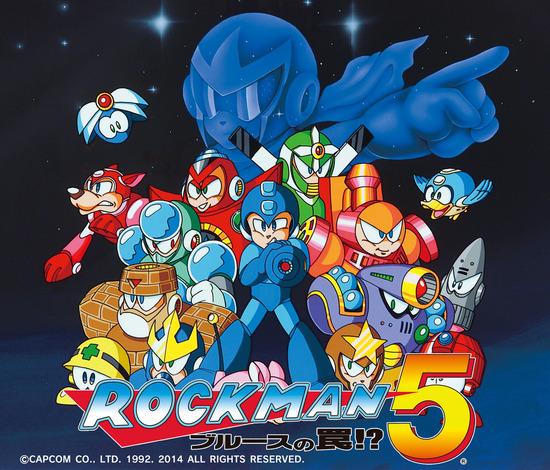 rockman5_mv_WiiU2014