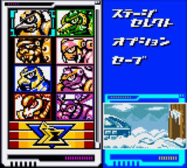3DS_RX_Cyber02