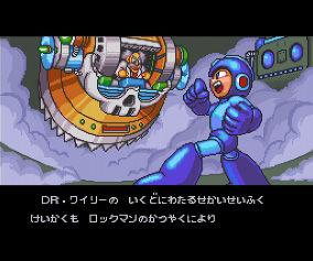WiiU_RockMan7_02