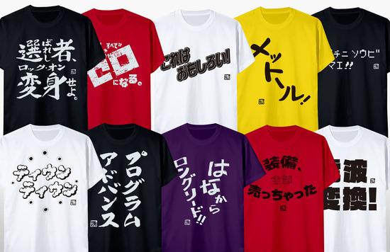 【小】Tシャツまとめ_ロック