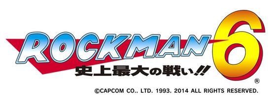 【WiiU】ロックマン6ロゴ_統合
