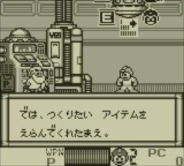 3DS_RW4_18