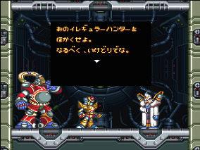 WiiU_RMX3_15
