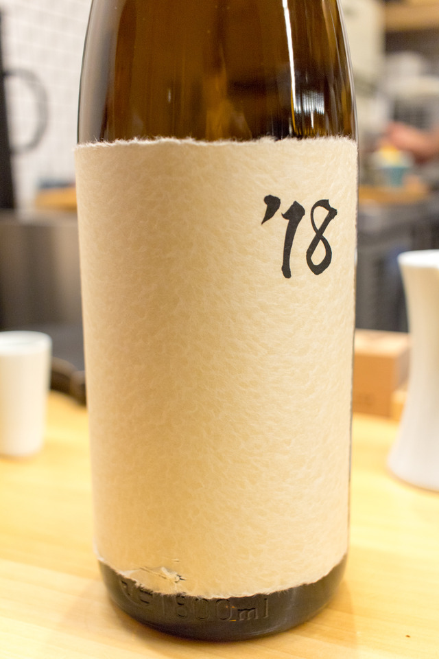 20180222-IMG_1381