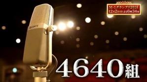 40008D61-EBE0-4F40-9D15-573CA9B6C7B8